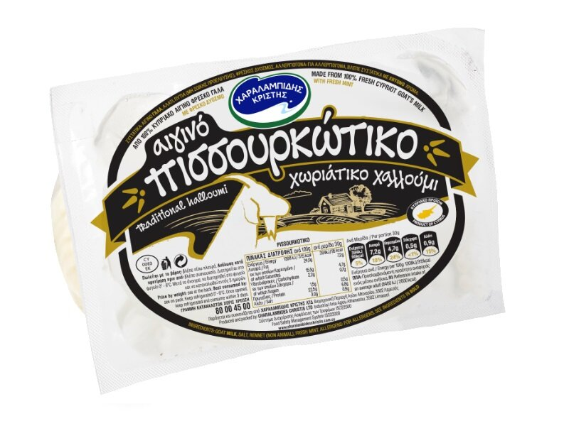 View details of Pissourkotiko Traditional Goat Halloumi Charalambides Christis